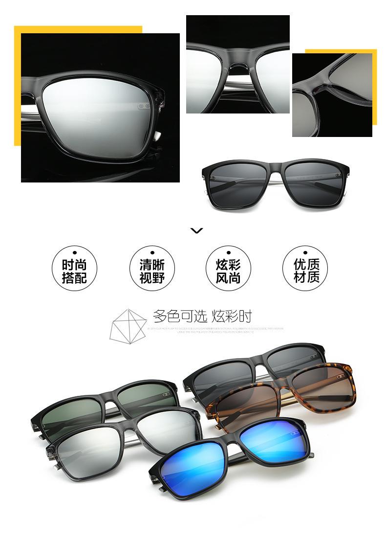 ab4eeb69ad015 ᐂNuevo patrón Gafas de Sol de aluminio y magnesio cuadrado colorido ...