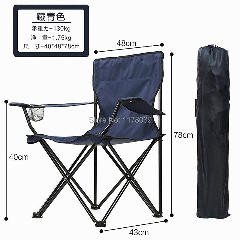 Popular Pvc Beach Chairs
