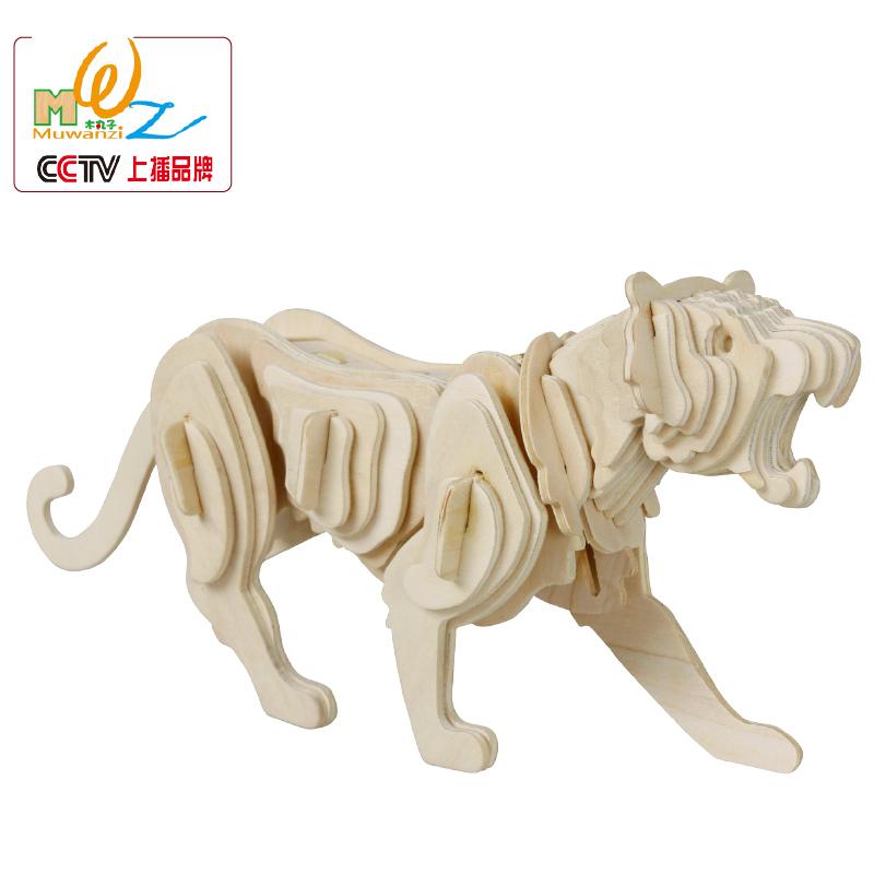 ②Envío libre animales de dibujos animados Tigre y búho 3D ...