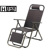 Rattan chair folding recliner chairs office nap outdoor ...