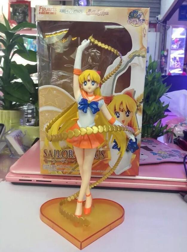 Sailor Moon Sex Toy