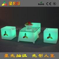 Popular Cube Coffee Table