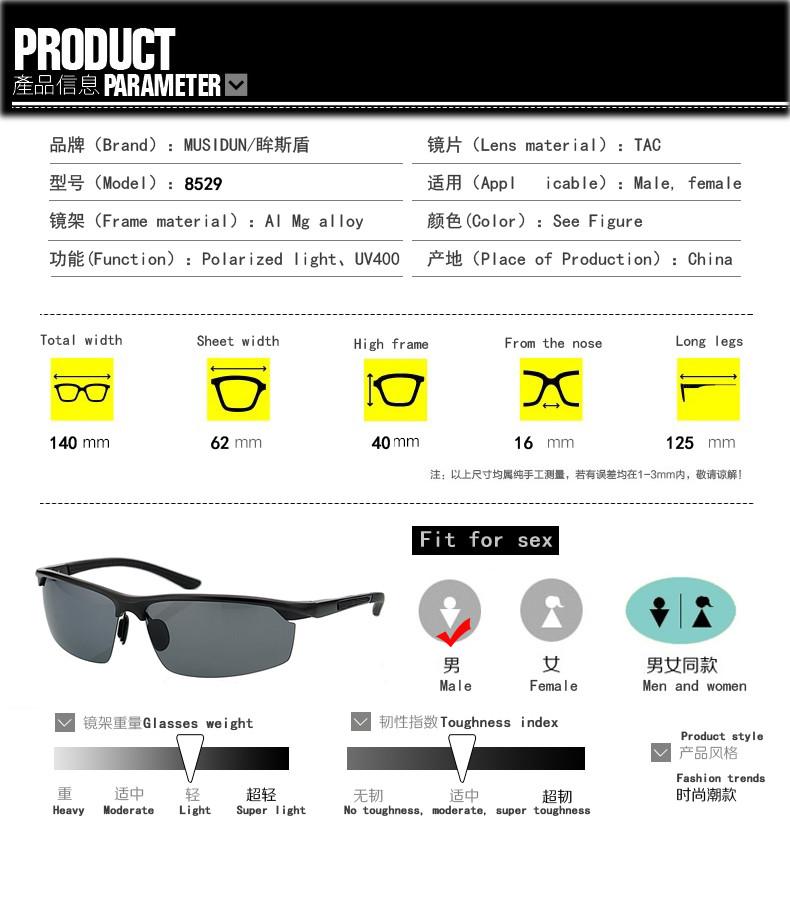 22060d77459e9 ... New Fashion Men polarized Sunglasses Designer Driving Sunglasses  vintage Sun Glasses UV400 oculos de masculino 8179 USD 28.00 piece