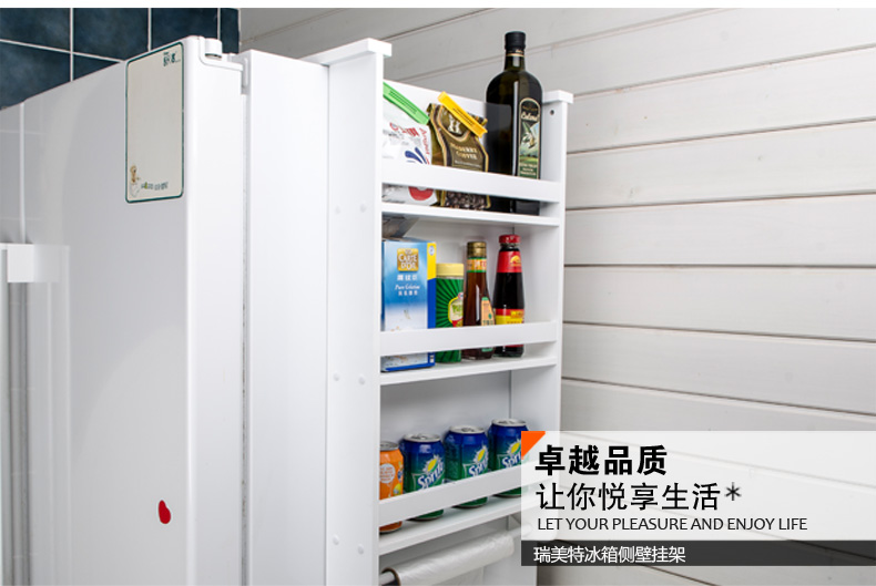 Rui US Special Storage Rack Kitchen Refrigerator Racks Hung Condiment  Creative Side Refrigerator Freezer Rack Hanging Specials