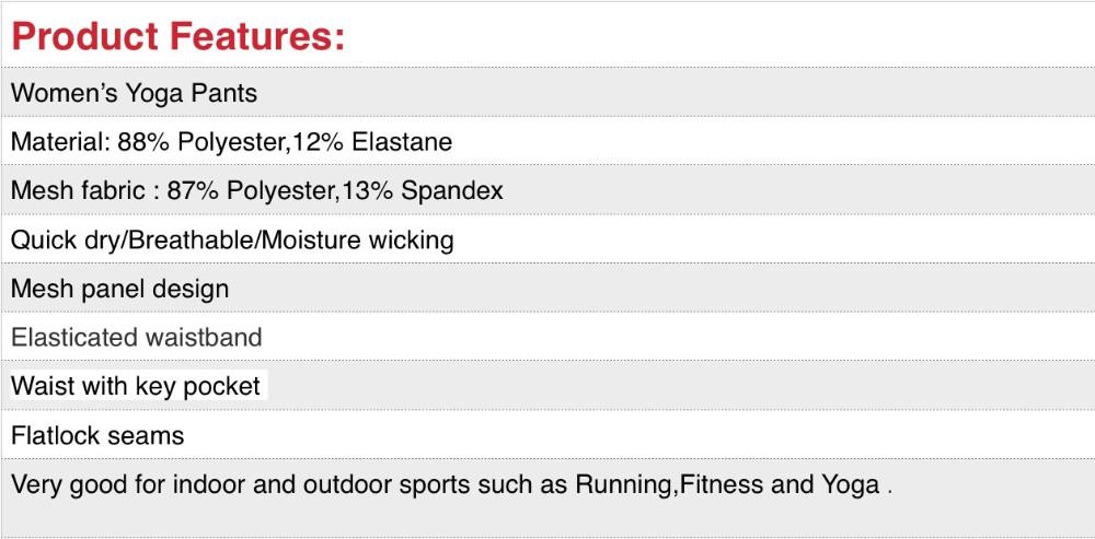⃝U спортивные беговые женские штаны для фитнеса или йоги с ...