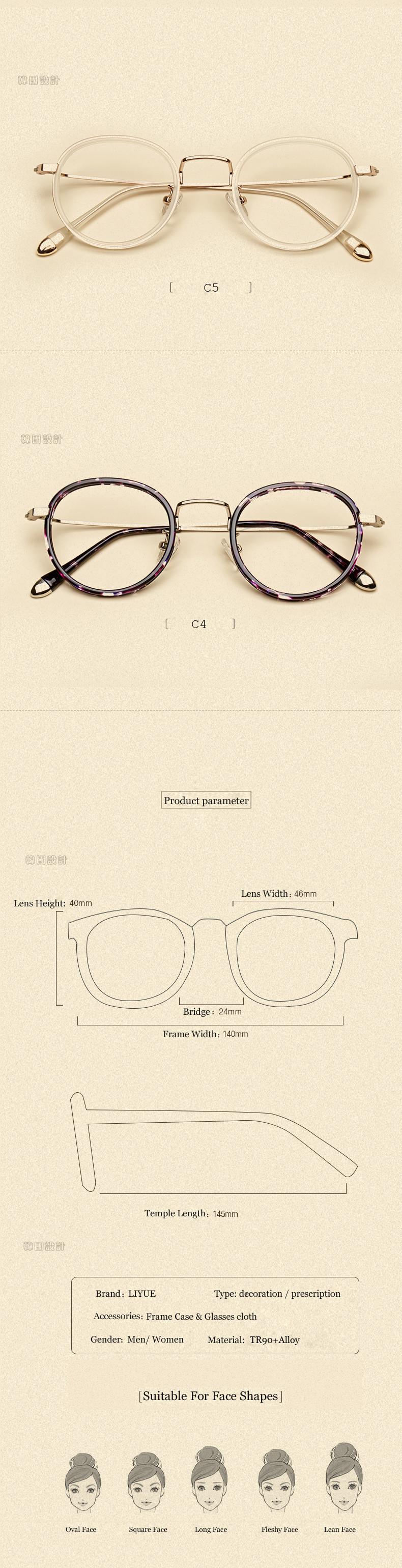 Liyue ronda vintage gafas enmarcan antifatiga vidrios de la ...
