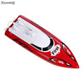 Niosung 10 inch RC Boat Radio Remote Control RTR Electric Dual Motor Toy Children Gift