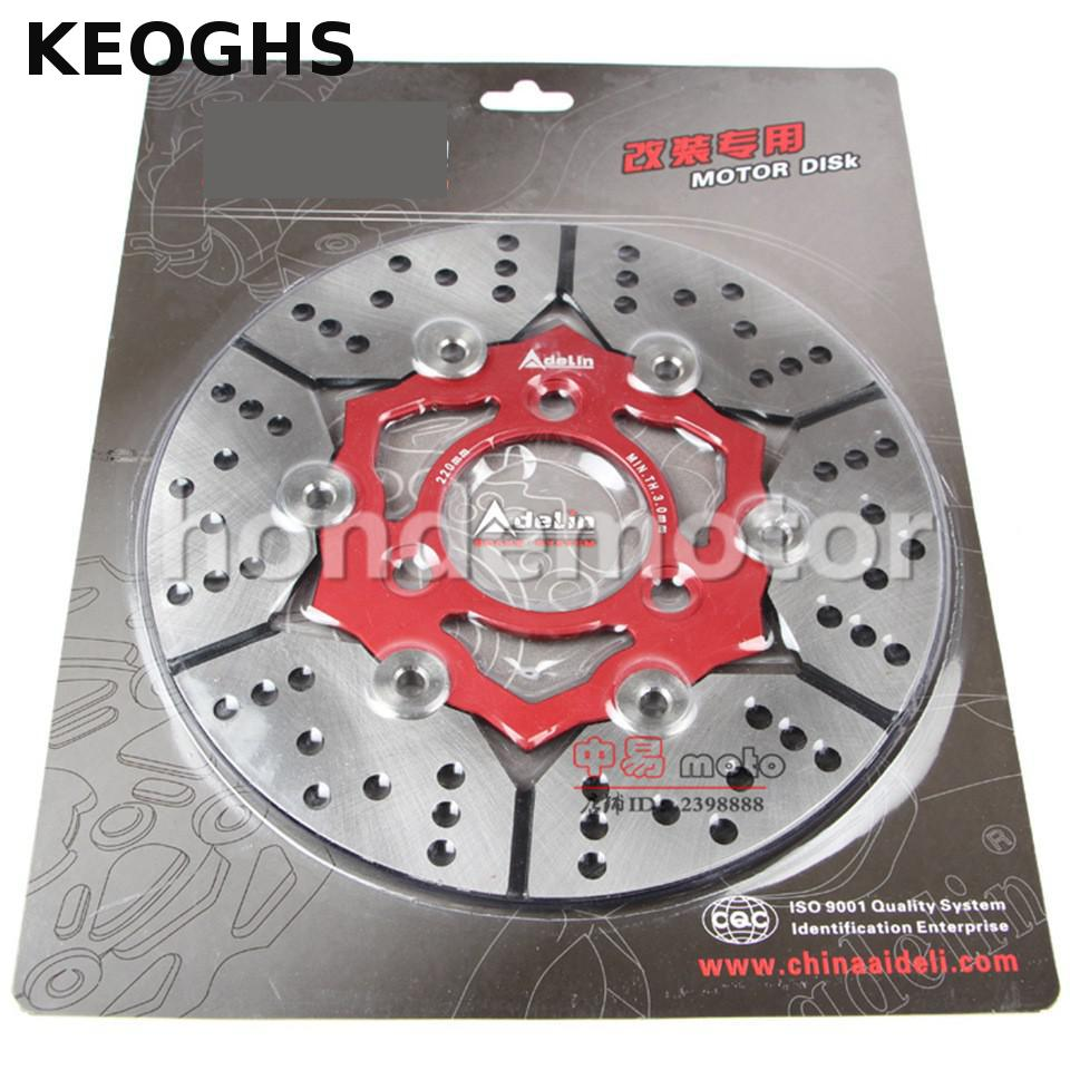 Toy Circuit Board Buy Rc Helicopter Pcbelectronic Circuittoy Keoghs Motorcycle Brake Disc Floating 220mm Cnc Click Here Aluminum Alloy For Yamaha Scooter Modified
