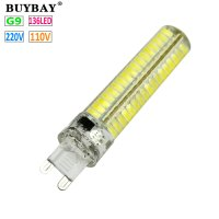 Popular G9 Led Dimmable-Buy Cheap G9 Led Dimmable lots ...