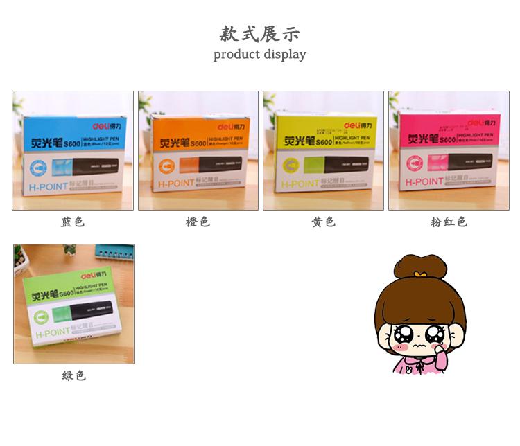 d5b2d4f4 Симпатичные Флуоресцентные ручка S600 маркером цветовой маркер Граффити  Маркер Корея канцелярские