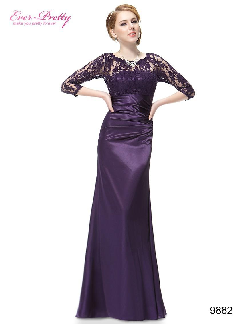 ₩Elegante Vestidos de noche Encaje de las mujeres de largo púrpura ...
