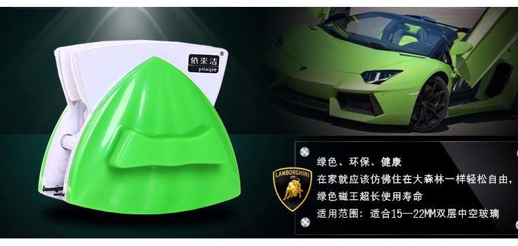 Cuir Colorant Teinture Restaurateur Délavé Usé Lamborghini Cars Siège Restaure