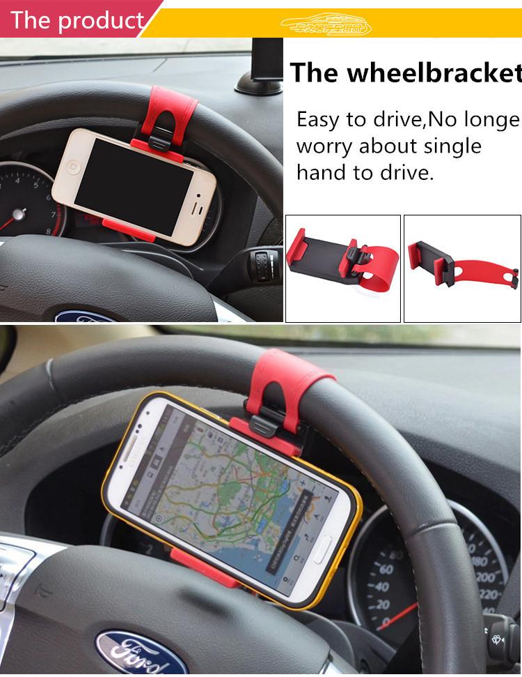אביזרי רכב אוניברסליים הגה רכב טלפון נייד בעל תושבת לאייפון 6 פלוס 4 5 5S Galaxy S4 S5 GPS HTC LG MP4