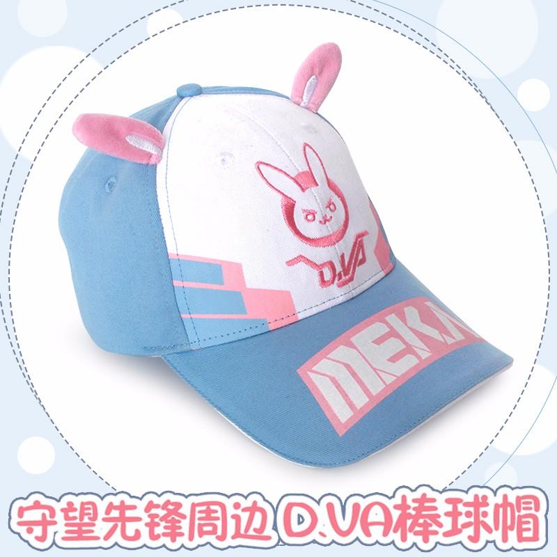 ₪Nuevo carácter ow D. Va alta calidad gorras de béisbol del sombrero ... 8a581ef0c30