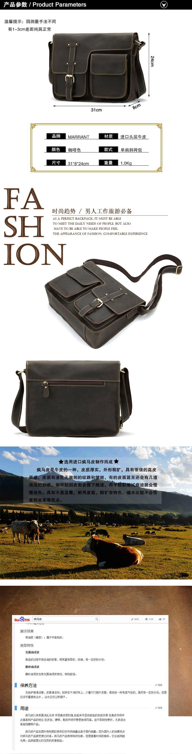 90b365c325 웃 유Homens de saco de couro do vintage cavalo louco dos homens ...