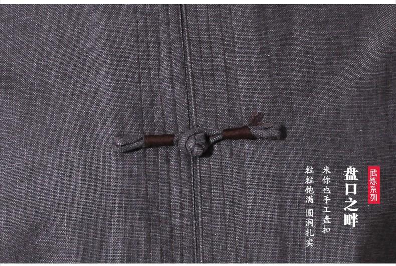 ②Vintage beige estilo chino hombres Camisa de algodón de lino Kung ... 874999ea13d8