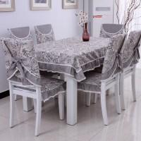 Dining-table-cloth-cushion-chair-covers-chair-pad-cushion ...