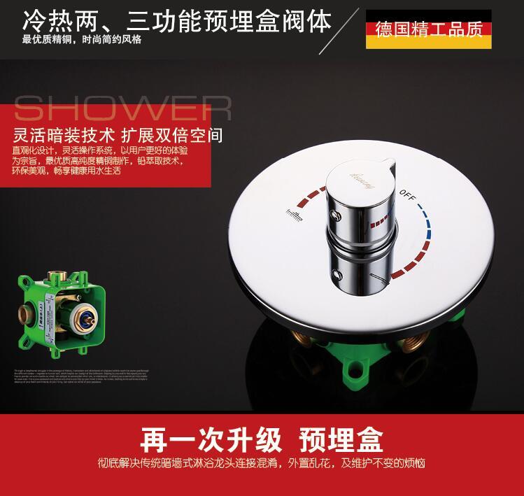 ≧Baño grifo latón Embedded mezcla Válvulas En Grifo montado en la ... 2c7a3a971ca