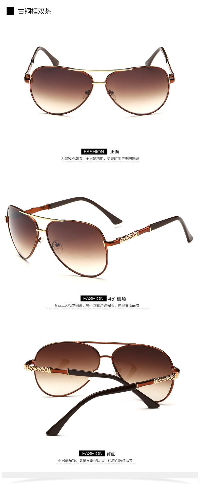 10.os produtos incluem  um óculos de sol (se você precisar de madeira  caixas de óculos, por favor vá a minha loja para comprar) 4f14d58753