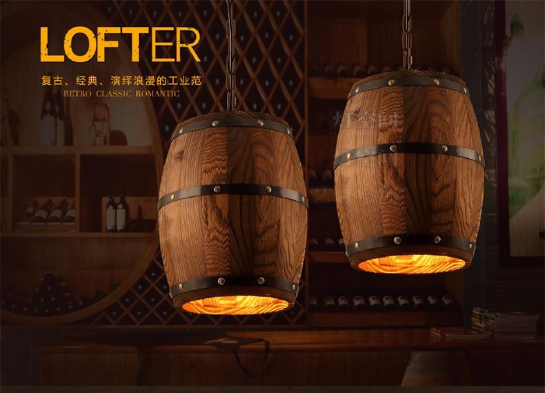 U a vintage legno barile lampada a sospensione in stile loft lampada
