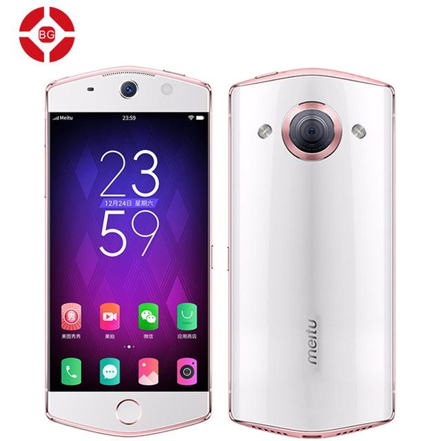BG Original Meitu M6/M6S 3G/4G RAM 64GB ROM 5.0 inch Android 6.0 Smartphone MT6755 Octa Core 2.0 GHz 4G LTE 21MP Camera 2900mAh