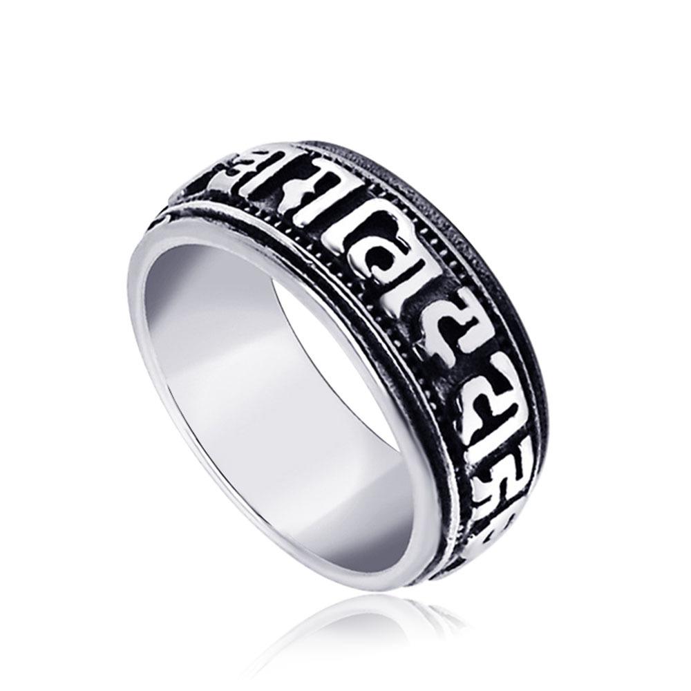 Promise Rings For Men