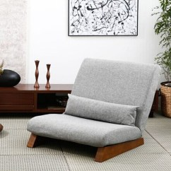 Single Armless Sofa Chair Burnt Orange And Loveseat Floor Folding Seat Bed Modern Fabric Japanese ...