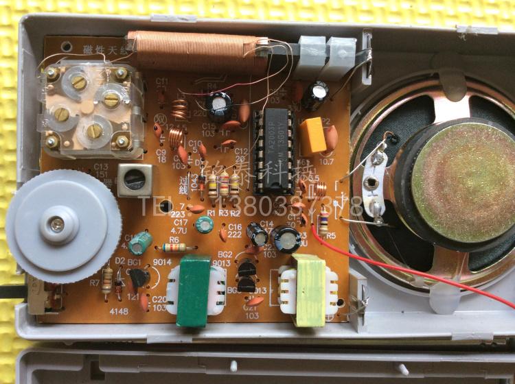 Diy Kit Am Fm Radio Fm Radio Suite Of Integrated Circuit Production Of