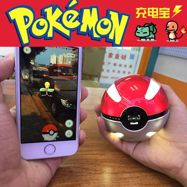 Pokeball Powerbank
