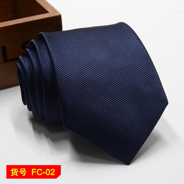 67 стилей Для мужчин галстуки Одноцветный, в полосочку