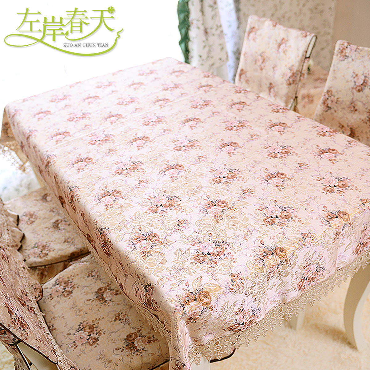 dining chair covers aliexpress fold out lounge left bank cloth table cushion cover