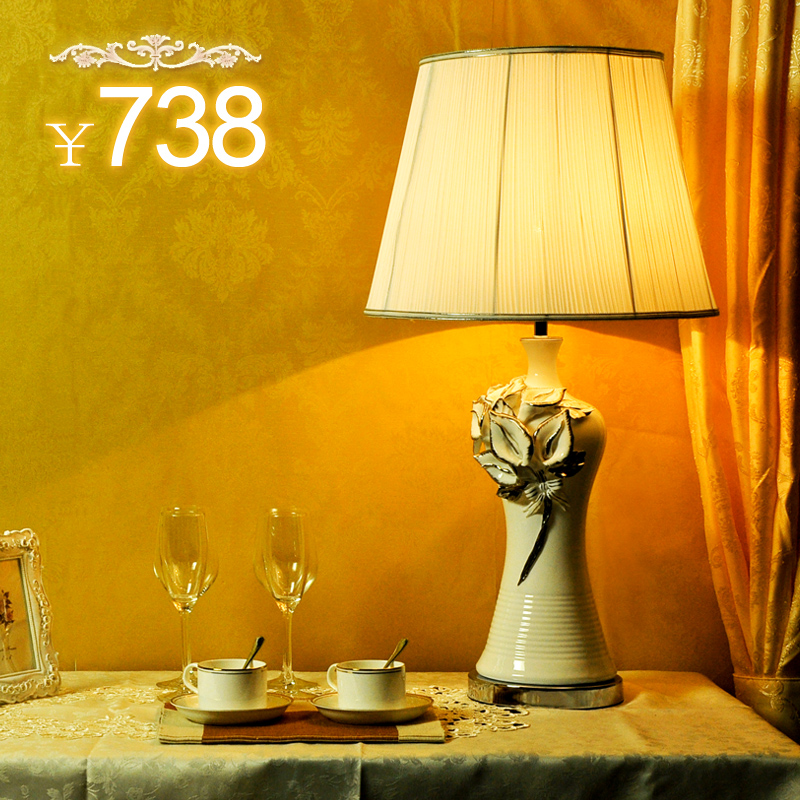 Large Living Room Table Lamps