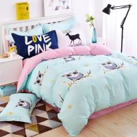 Popular Horse Comforter Sets for Boys-Buy Cheap Horse ...