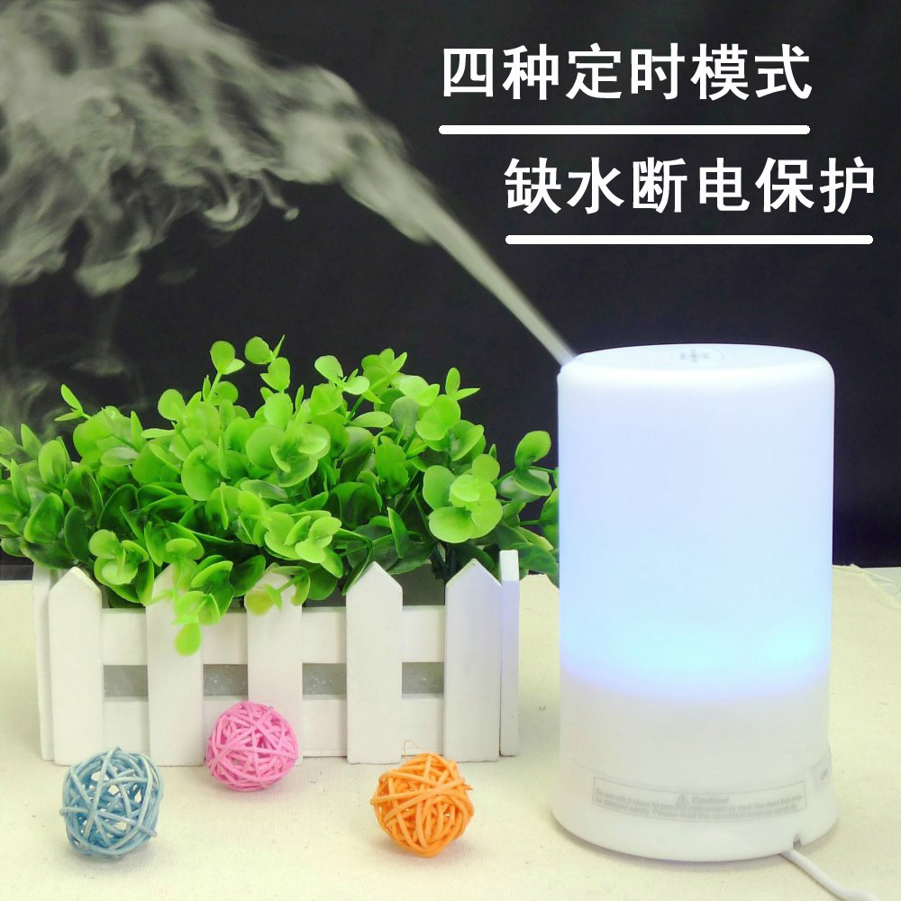 hight resolution of ultrasonic aroma diffuser humidifier