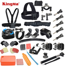 Gopro Accessories Set Helmet Harness Chest Belt Head Mount Strap Monopod Go pro Hero 4 session.jpg 220x220 - Educate Yourself With These Important Photography Tips