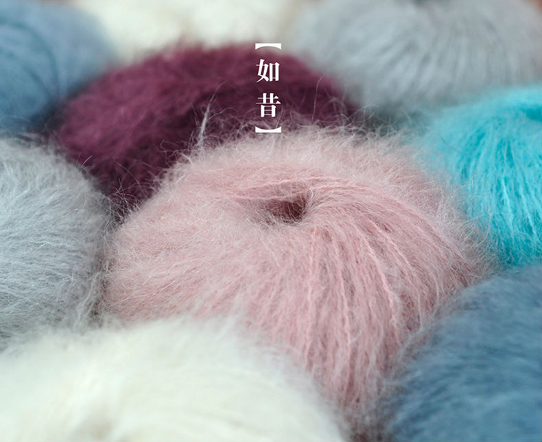 30gball 70 Mohair 30 Wool Thirty Thick Mohair Yarn Of Wool Hand