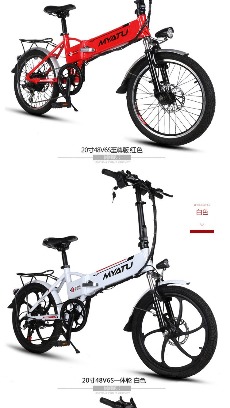 HTB1jNxhOXXXXXbVXFXXq6xXFXXXS - New X-front model Aluminum body 20 inch electrical bike 6 pace folding mini ebike 250W lithium battery electrical bicycle