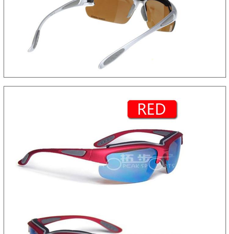 68cf5945f3 Polarized Sports Men Sunglasses Road Cycling Glasses Mountain Bike ...