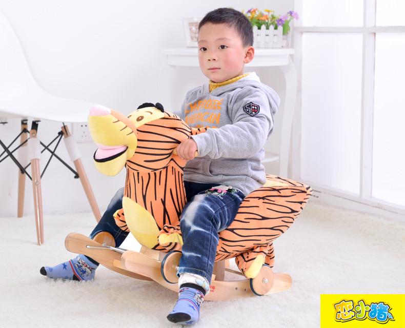 Sedia A Dondolo Per Bambini Mista : ᗖkingtoy peluche bambino a dondolo sedia altalena bambini
