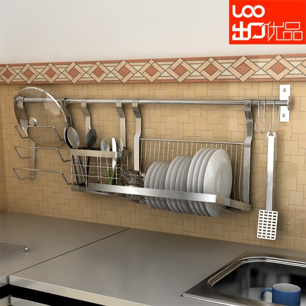 Kitchen Dish Rack for Wall