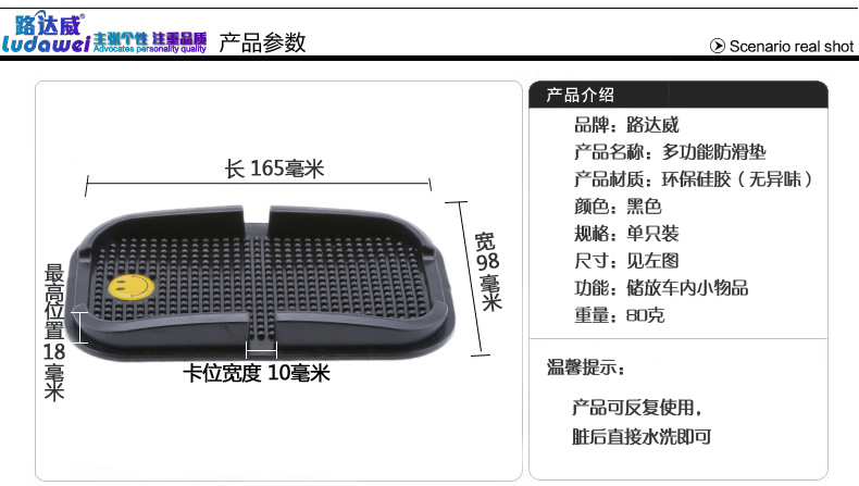 Car mat put mobile furnishing articles For land rover