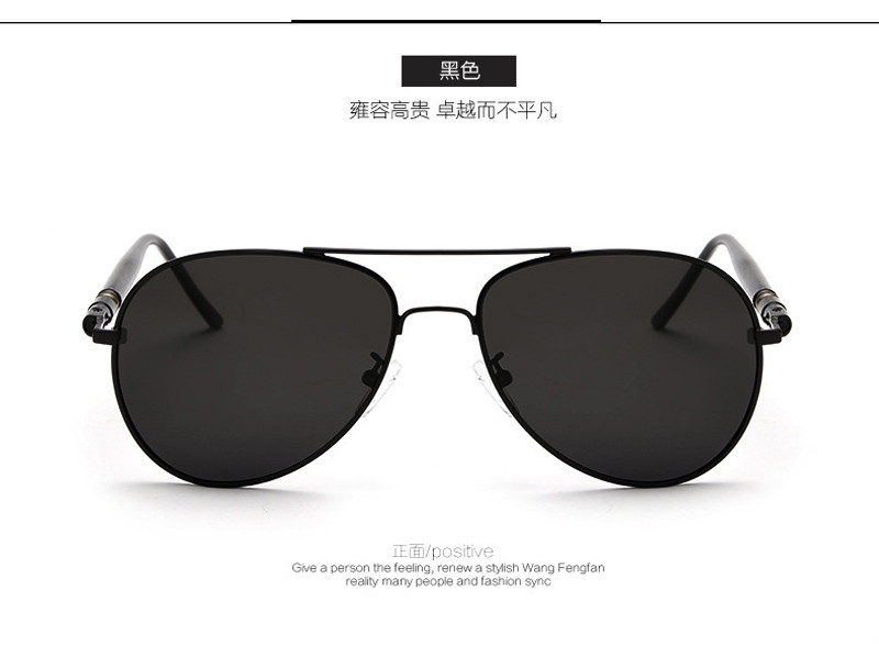 5e81bdd290955 2017 Marca de Moda Unissex Óculos de Sol Revestimento Polarizada óculos de  Condução Espelho óculos de Sol Masculino Rodada Óculos Para Homens Mulheres
