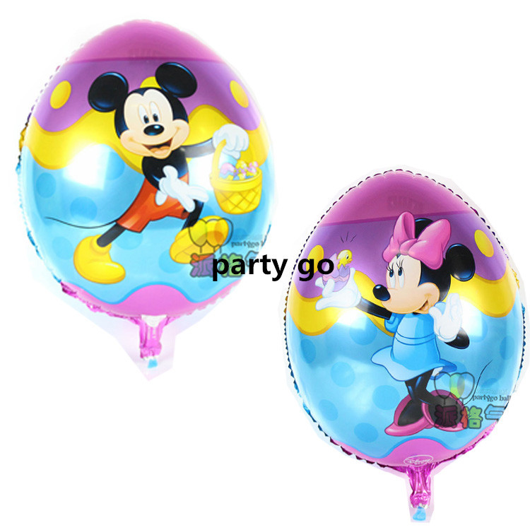 Popular Easter BalloonBuy Cheap Easter Balloon lots from