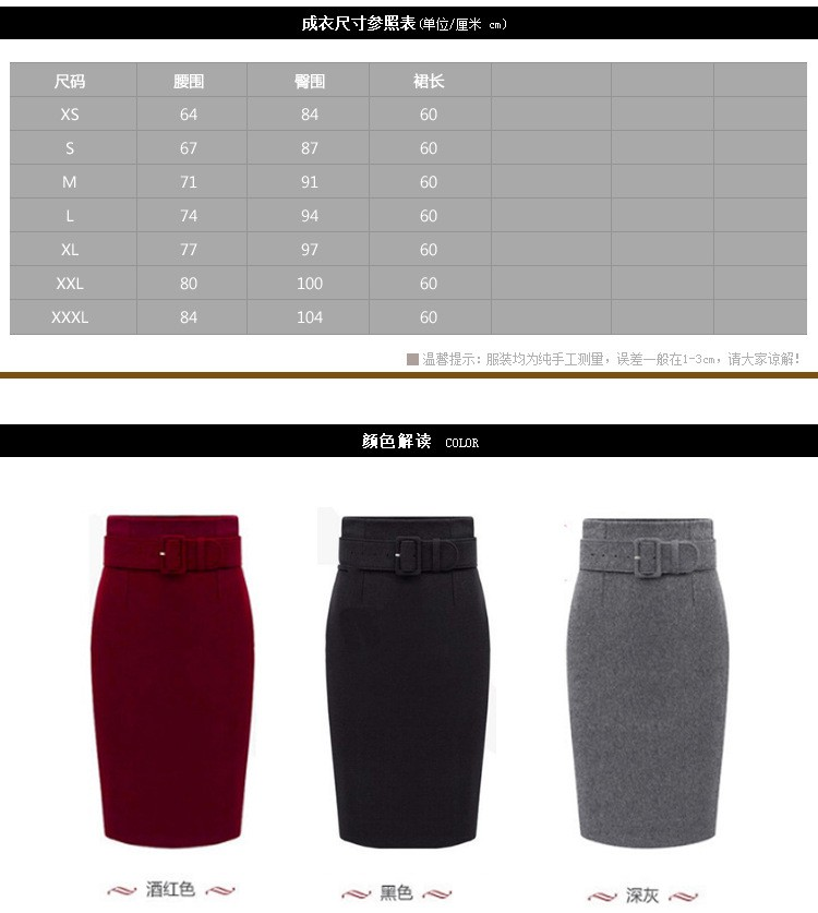 76496bb3f4e European cloth skirt bigger sizes of new fund of 2018 autumn winters ...