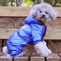 Aliexpress.com : Buy Four Legs Pet Dog Clothes Winter 2015 ...