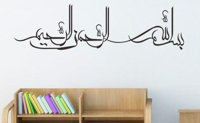 Memasang Stiker Kaligrafi Arab Di Dinding Ruangan Rooang