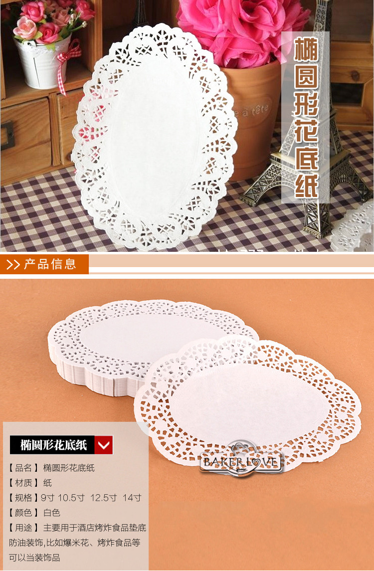 Bakest 81575 White Oval Paper Doilies Wedding Decorating Paper