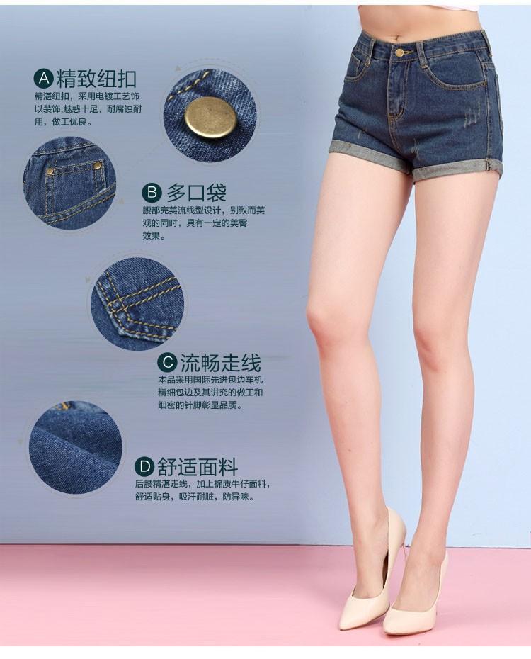 Jeans Feminino Femmes en boucle Denim Shorts taille bleu Bermudas courte moustache 2016 Femmes mi jean Shorts ancienne griffe couleur Short FxwqUcpna