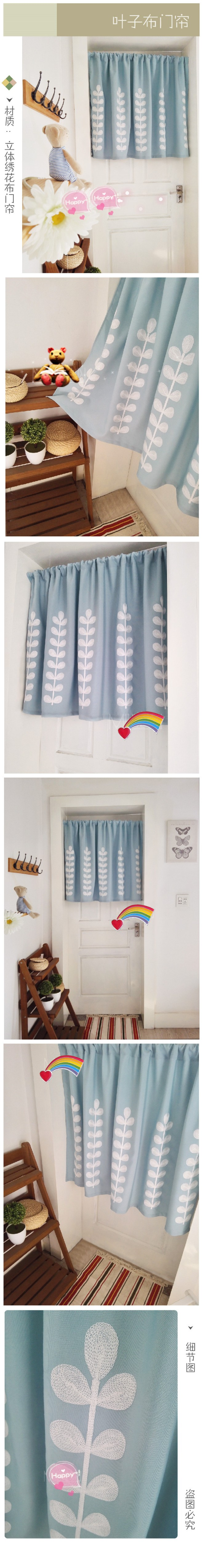 ⃝Countryside Half curtain Embroidered Window Valance Wear Tube