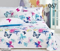 Butterfly Bedding Full Reviews - Online Shopping Butterfly ...